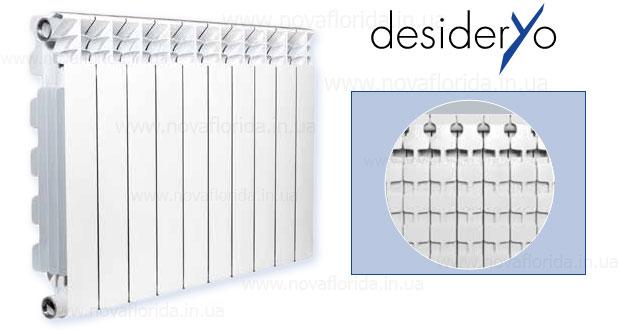 Радиатор Desideryo