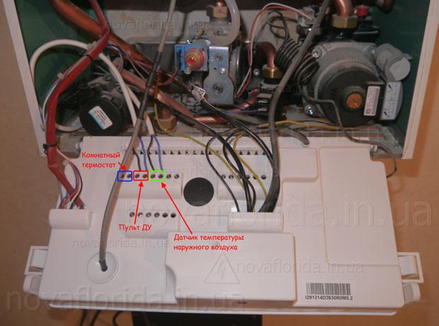 Конфигурация колодки подключений газового котла